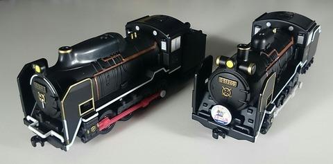 D51 1 D51 200 梅小路蒸気機関車館 チョロQ