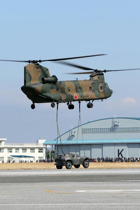 訓練展示 第44回 木更津航空祭 陸上自衛隊 木更津駐屯地