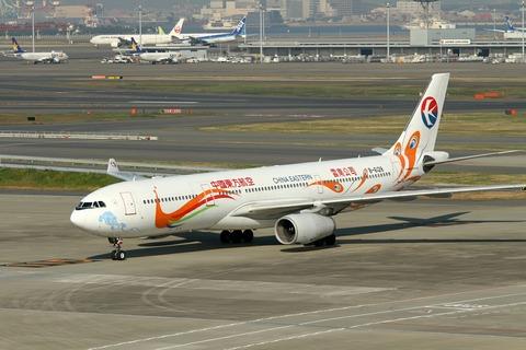 B-6128 A330-300 CES Yunnan Peacock RJTT