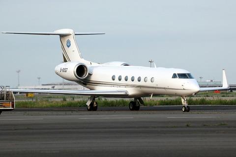 B-8157 Gulfstream G550 RJTT