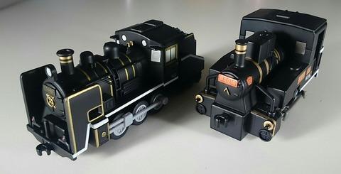 C56 160 B20 10 梅小路蒸気機関車館 チョロQ