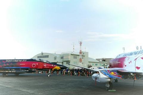 オジロファントム F-4EJ 地上展示機 百里基地航空祭 航空自衛隊