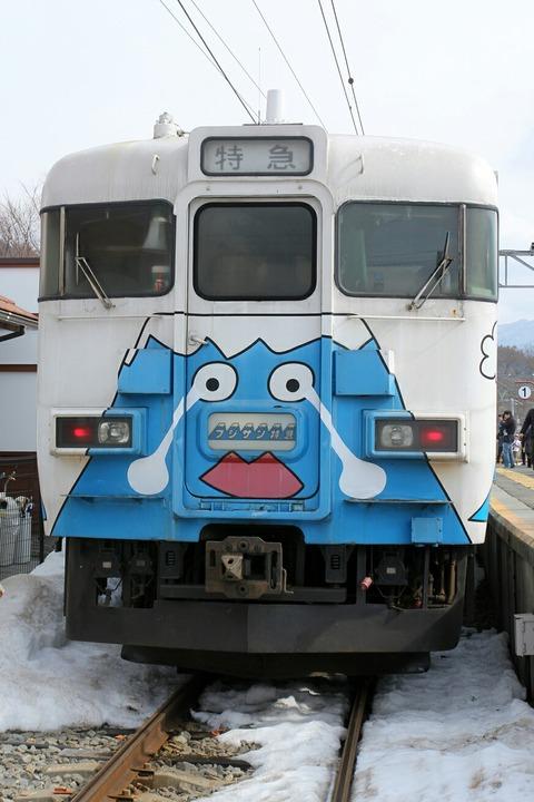 富士急行 ありがとう フジサン特急 号泣号 2000系 河口湖駅
