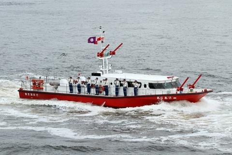 高輪消防署 化学消防艇 「ありあけ」 東京みなと祭