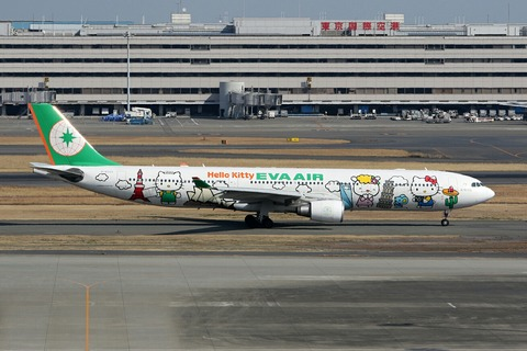 B-16333 A330-300 EVA Around The World RJTT