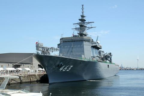 MST-463 掃海母艦うらが 一般公開 第34回 横浜開港祭 新港埠頭