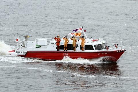 臨港消防署 消防艇「はるみ」 東京みなと祭