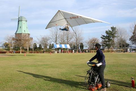 ハンググライダー体験 Fly Again Tsuchiura2017