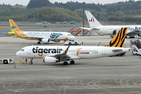 B-50001 A320-200 TTW RJAA