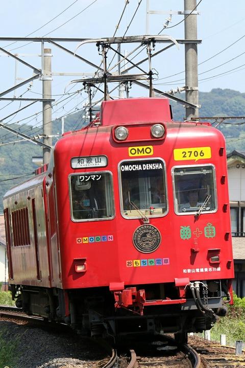 和歌山電鐵 貴志川線 2270系 おもちゃ電車 貴志駅