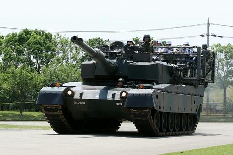 90式戦車 戦車走行試乗 霞ヶ浦駐屯地 開設66周年記念行事
