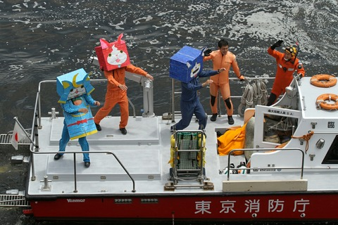 臨港消防署 「しぶき」 フェアウェルパレード 東京みなと祭