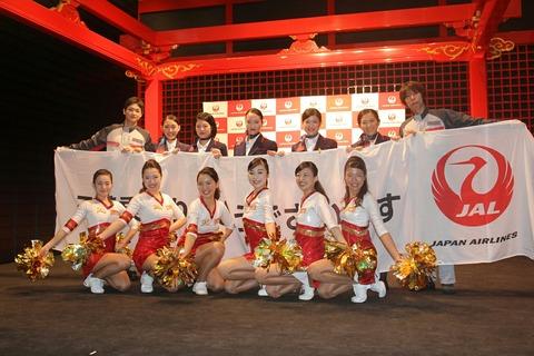 JAL ダンスパフォーマンス 羽田 空の日フェスティバル