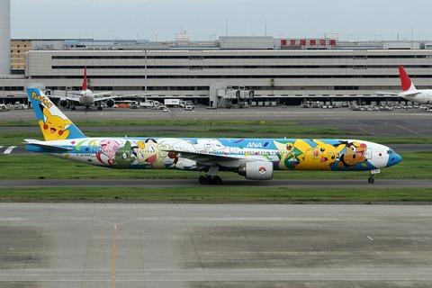 JA754A B777-300 ANA Pokemon Peace Jet RJTT