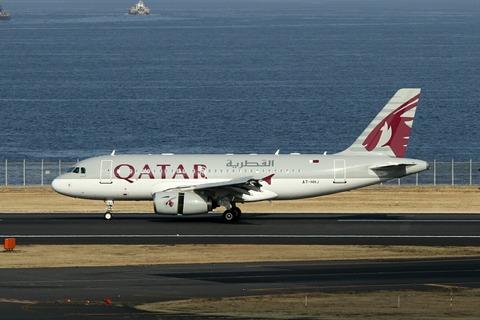 A7-HHJ A319CJ QAF RJTT V.I.P.Flight