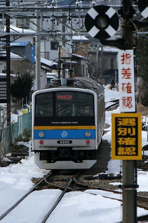 富士急行 6000系 富士山駅