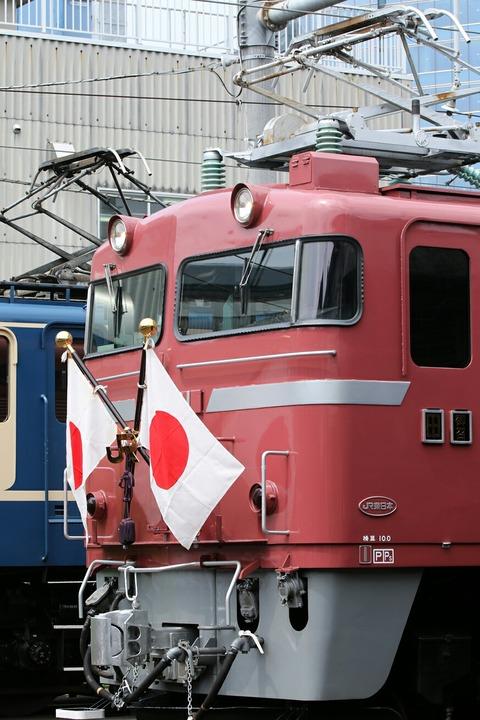 車両展示 EF81 81 JR東日本 東京総合車両センター 夏休みフェア2017