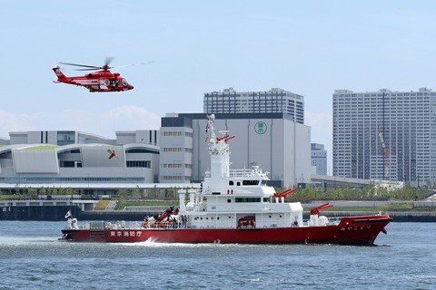 第69回 東京みなと祭 水の消防ページェント 水難救助訓練展示
