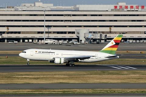 Z-WPF B767-200 AZW RJTT V.I.P.Flight