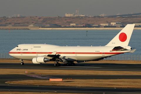 20-1101 B747-400 日本国政府専用機 RJTT
