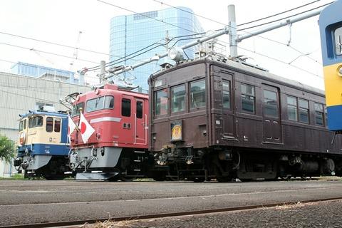 車両展示 JR東日本 東京総合車両センター 夏休みフェア2017