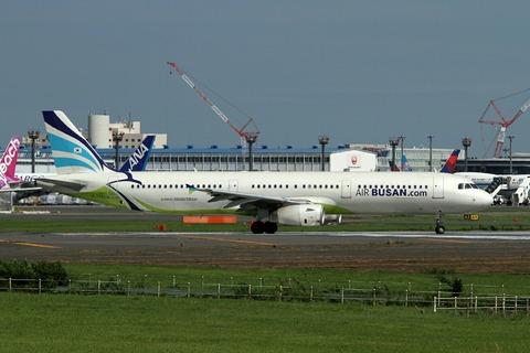 HL7723 A321-200 ABL RJAA