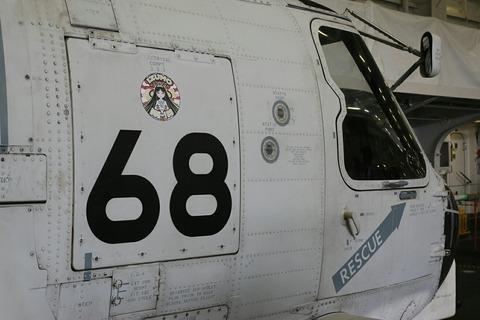 21-8268 SH-60J 哨戒ヘリコプター 海上自衛隊 護衛艦いずも