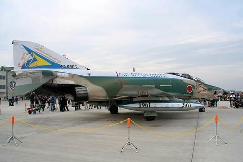 RF-4E Phantom II 入間基地航空祭 2011.11.3