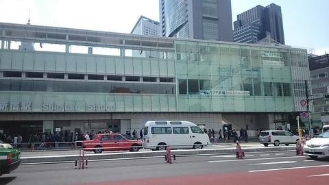 新宿駅南口交通ターミナル バスタ新宿
