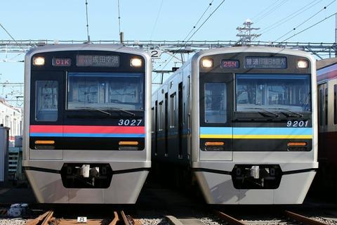 京成 3000形 千葉NT 9200形 車両撮影会 都営フェスタ2017in浅草線