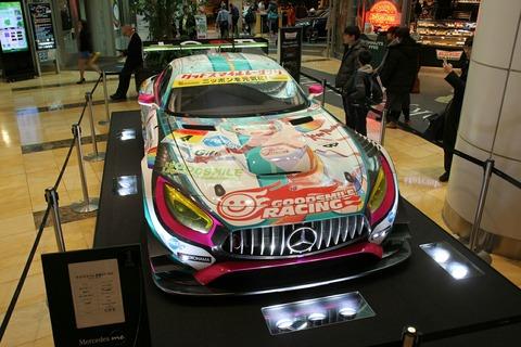 グッドスマイル初音ミク AMG 2016 SUPER GT 羽田空港