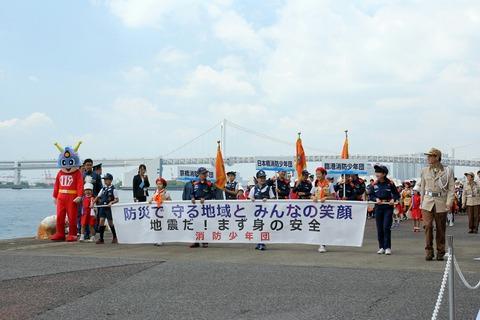 第69回 東京みなと祭 水の消防ページェント パレード