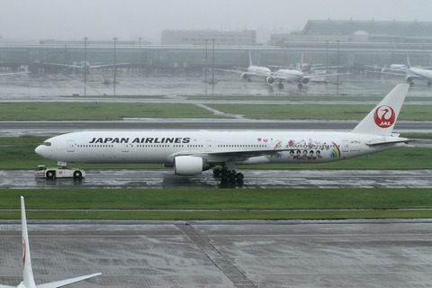 JA751J B777-300 JAL FLY to 2020 RJTT