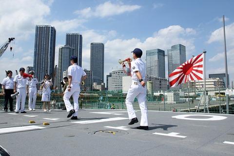 ラッパ実演 DD-107 護衛艦 いかづち 一般公開 第69回 東京みなと祭