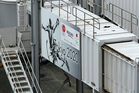 羽田空港 ボーディングブリッジ Tokyo2020 応援ボード
