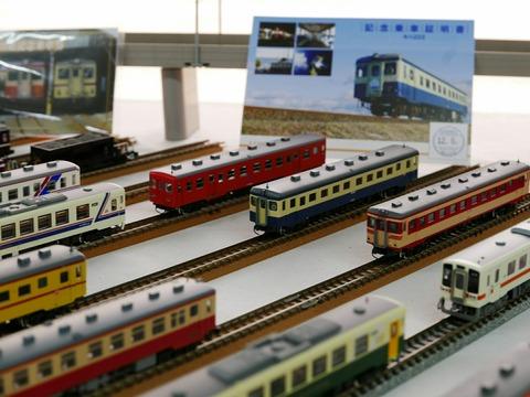 三鉄ものがたり 模型展示 阿字ヶ浦駅 キハ2005車内