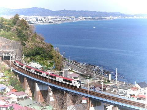 JR東日本 E259系 マリンエクスプレス踊り子 東海道本線 石橋橋梁