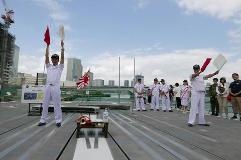 手旗信号実演 DD-116 護衛艦 てるづき 第71回 東京みなと祭 晴海埠頭