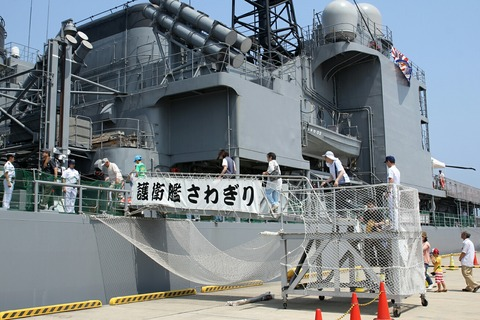 DD-157 護衛艦さわぎり 一般公開 艦艇公開in大洗