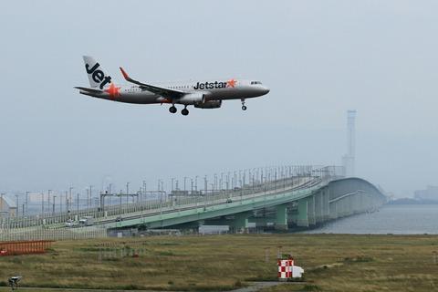 JA11JJ A320-200 JJP RJBB