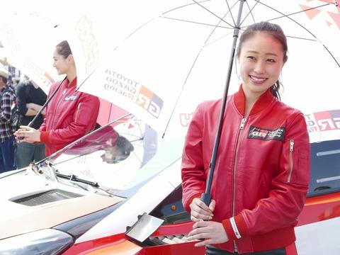 TOYOTA GAZOO Lady MOTORSPORT JAPAN 2019