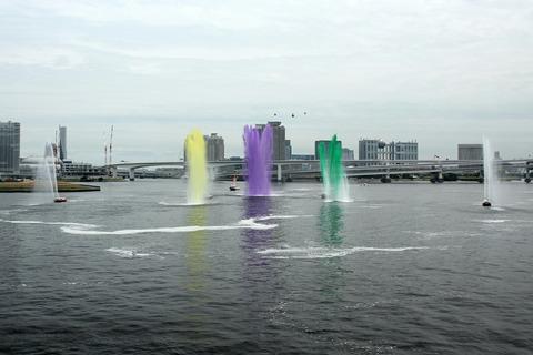 第67回 東京みなと祭 水の消防ページェント 消防艇 一斉放水