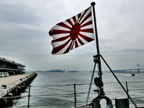 DD-153 護衛艦 ゆうぎり 一般公開 横浜開港祭 横浜大桟橋
