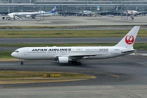 JA603J B767-300 心ひとつに!! 行こう2020 JAL RJTT