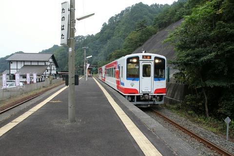 三陸鉄道 田野畑駅 36-704