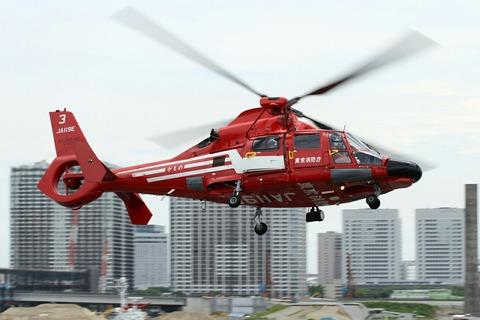 JA119E かもめ 東京消防庁 水の消防ページェント 東京みなと祭