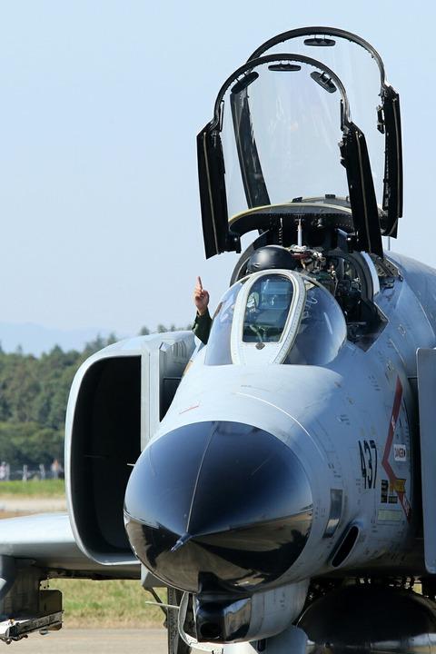 F-4EJ Phantom II 17-8437 RJAH 第30回 百里基地航空祭