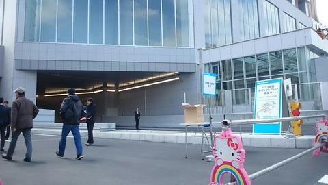 バスタ新宿 オープンプレイベント