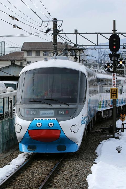 富士急行 フジサン特急 8000系 富士山駅