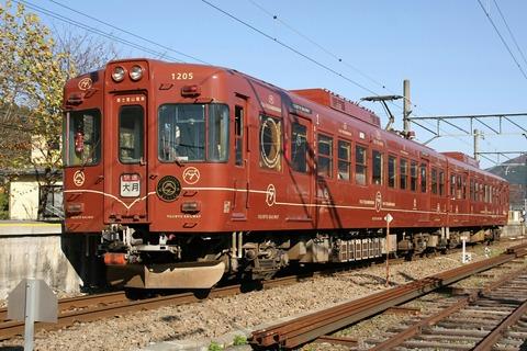 富士急行 富士登山電車 1200形 2011.11.20